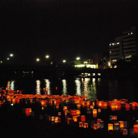Remembering Hiroshima - Essex Christian CND