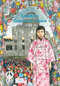Front cover of our Sadako's Cranes for Peace teaching pack